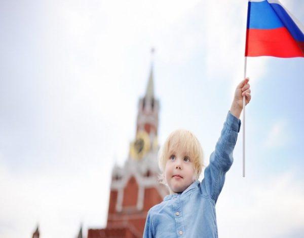 Nombres rusos para niños
