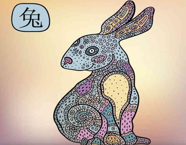 horóscopo del signo Conejo en los bebés